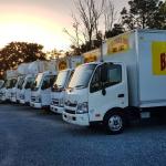Betta Auto Hire - Truck Hire Capalaba